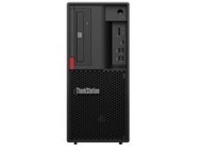 Lenovo - ThinkStation