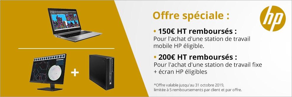 Pour l'achat d'une station de travail fixe et d'un écran ou d'une station de travail mobile éligiblent, HP vous rembourse jusqu'à 200¤ HT*