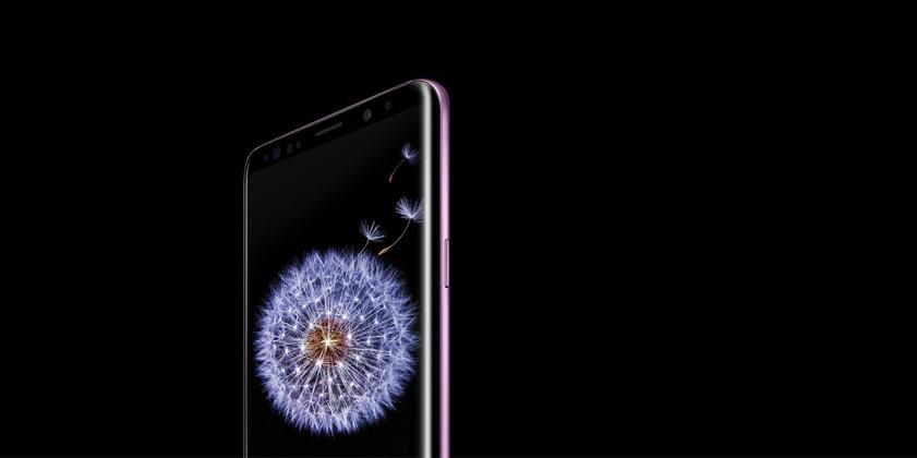 Samsung Galaxy S9/ S9+